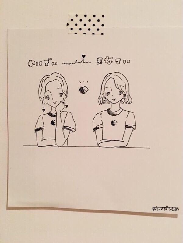 またまた新ビジュアル?!ちもめちゃん?!