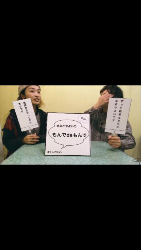 『 モヤのかかる未来のお話 〜ワイハー直前スペシャル〜  』第82回
