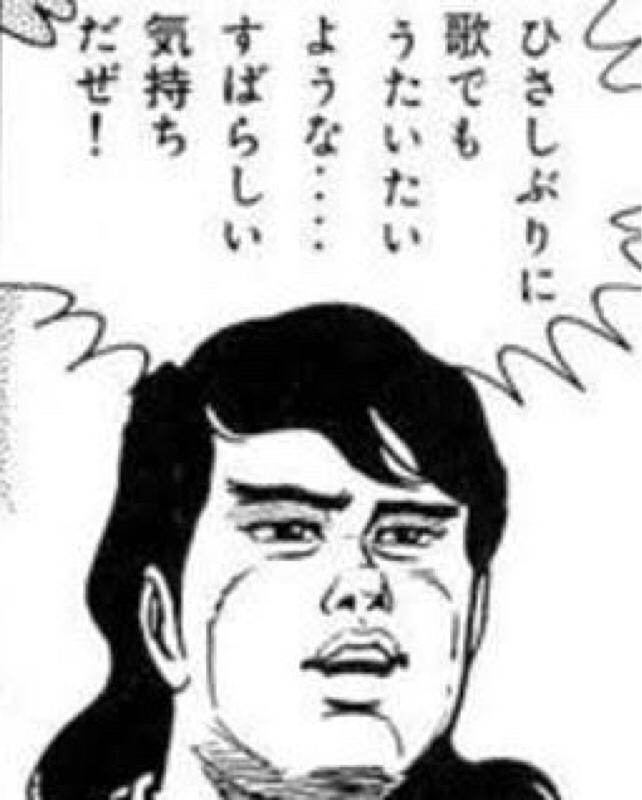 【マニアック回、再び】漫画トーク!