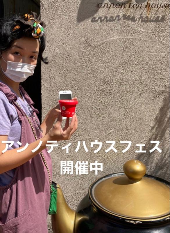 まなとやよいのフェス遊び〜ゴキゲンカースタジオ〜
