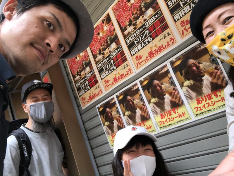 #33 いきなりランチ会