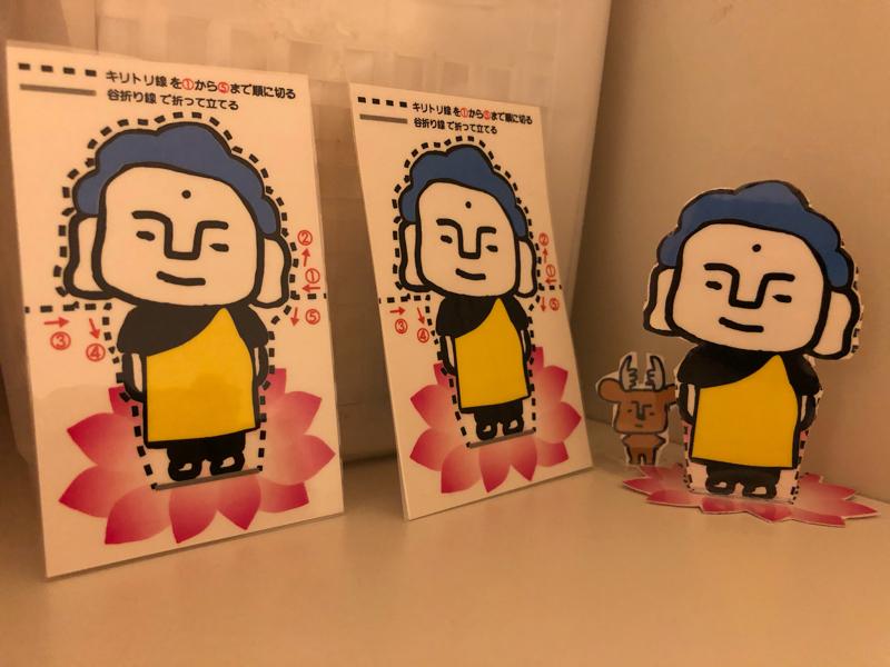 #102 飲食店のモヤっとPART2