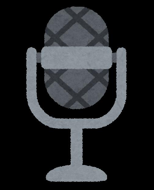 radiotalkテーマトーク「人生に影響を与えたアニメ」長屋ソコツ編