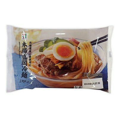また始める冷麺