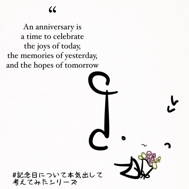 #53 仮面放送局 記念日について本気出して考えてみた