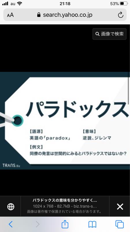 ♯14 アイパラジオ アニメを語る会 『名探偵コナンの不思議な動機&ぶっ飛び事件簿ベスト3 後編』