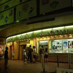 映画館の街、那覇。