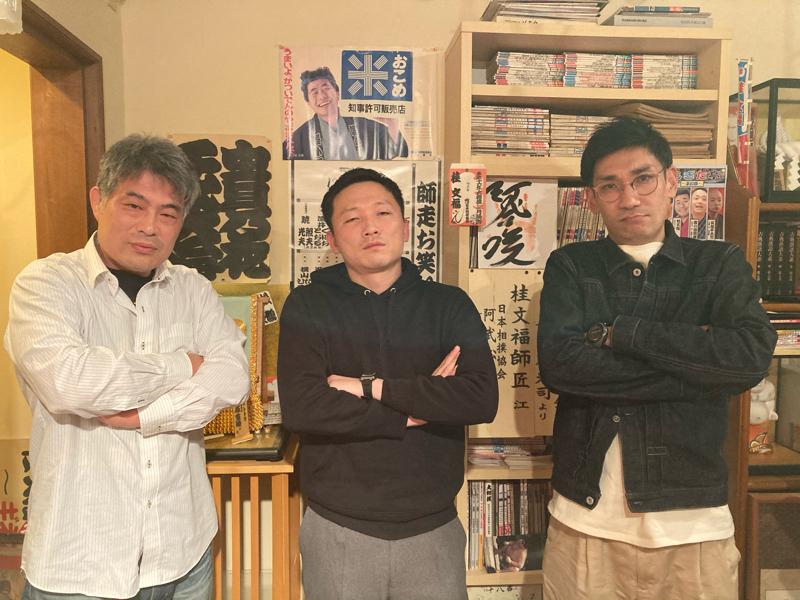 #50 雪鹿ラジオ〜文鹿一門会議 前編〜