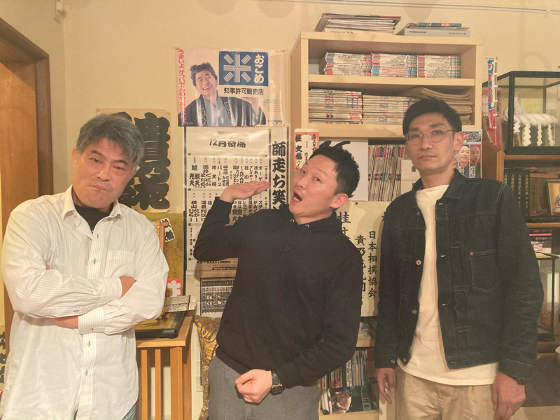 #51 雪鹿ラジオ〜文鹿一門会議 後編〜