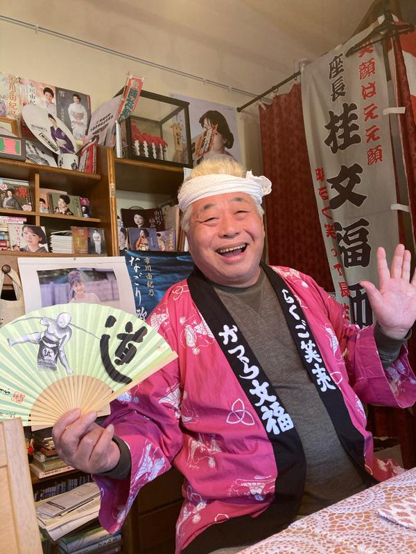 #52 雪鹿ラジオ〜大師匠文福と3匹の小鹿 前編〜