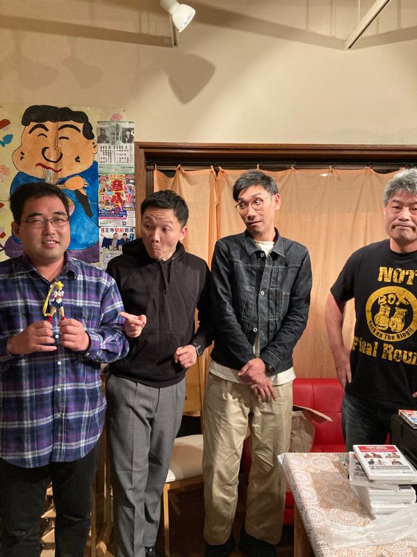 #54 雪鹿ラジオ〜鹿×鹿×鹿×鹿 前編〜