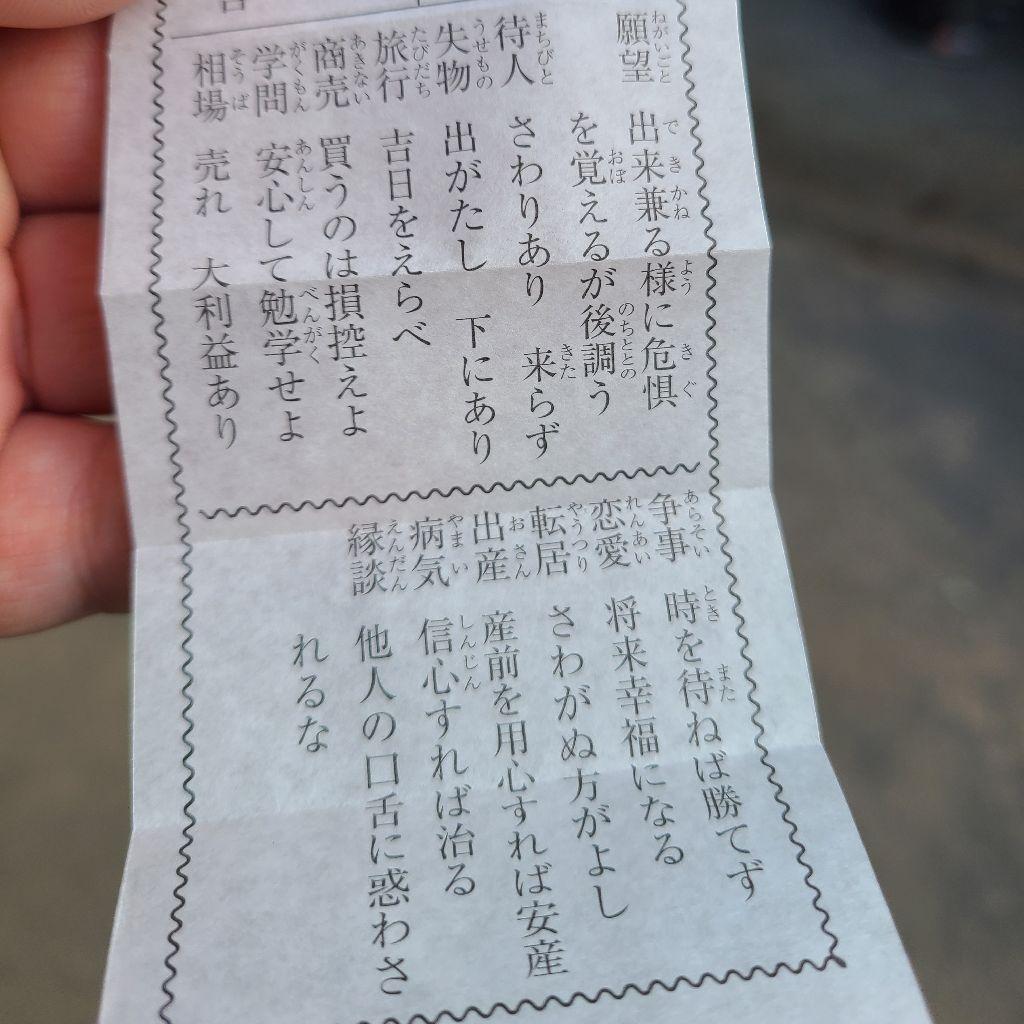 (012)朝刊