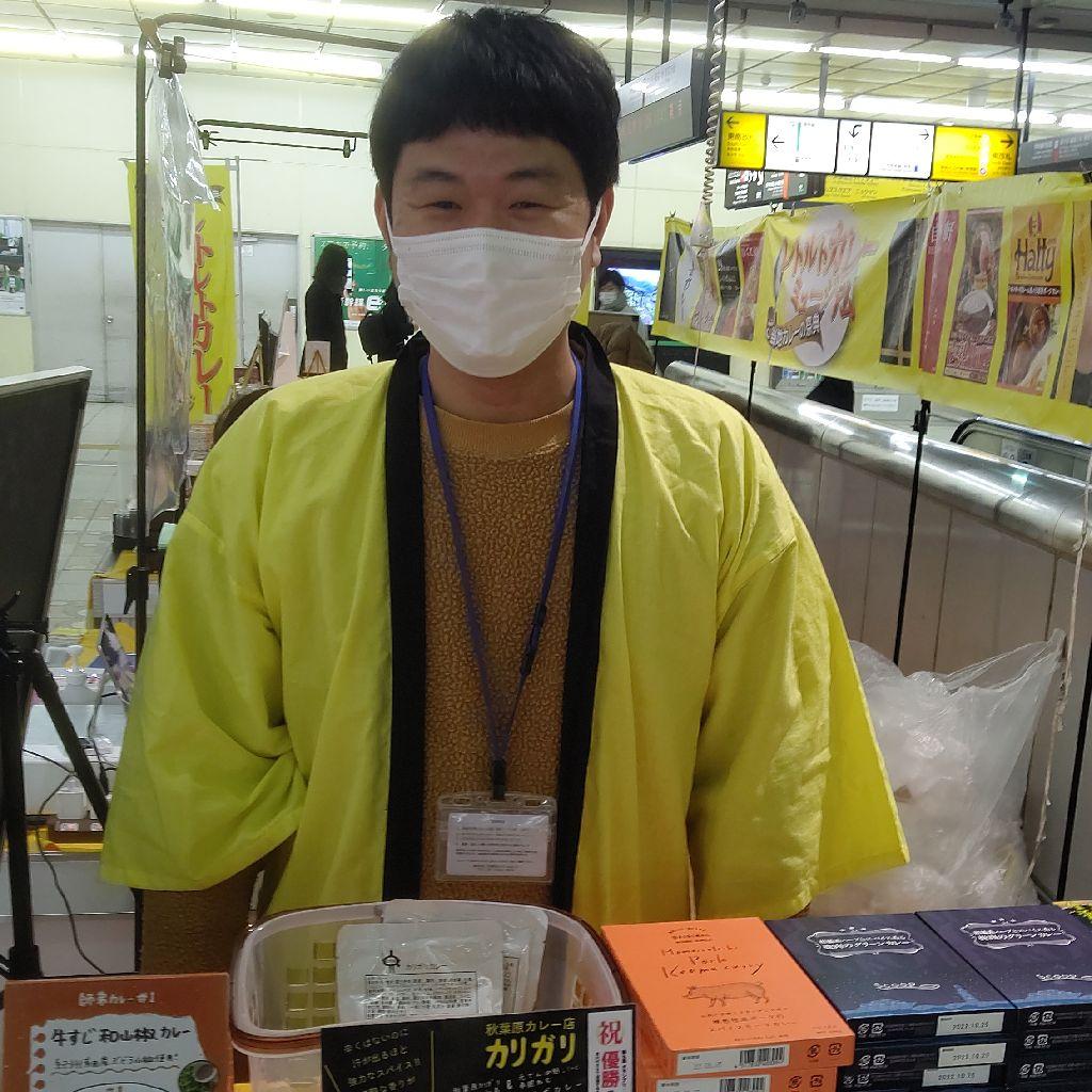 #133『くわちゃん新宿駅に現る』