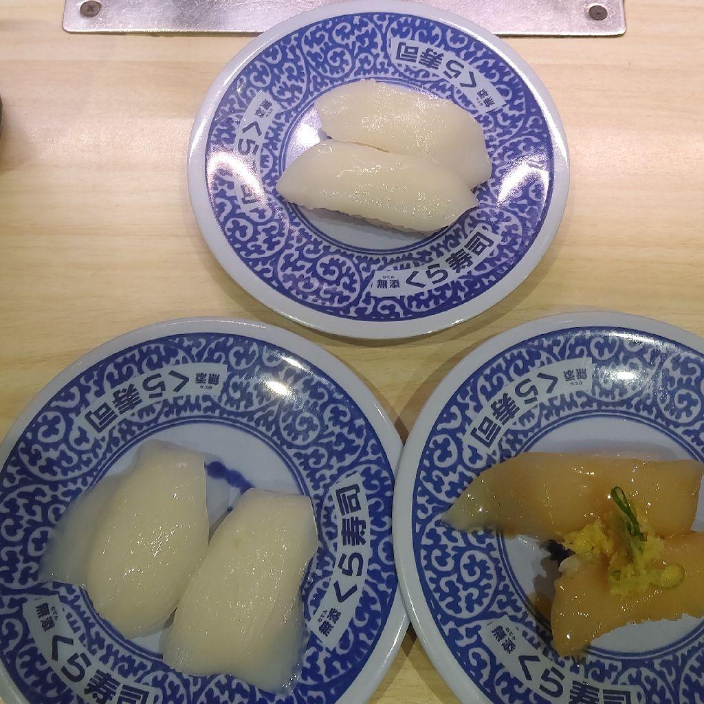 #135『くら寿司‼️🍣』