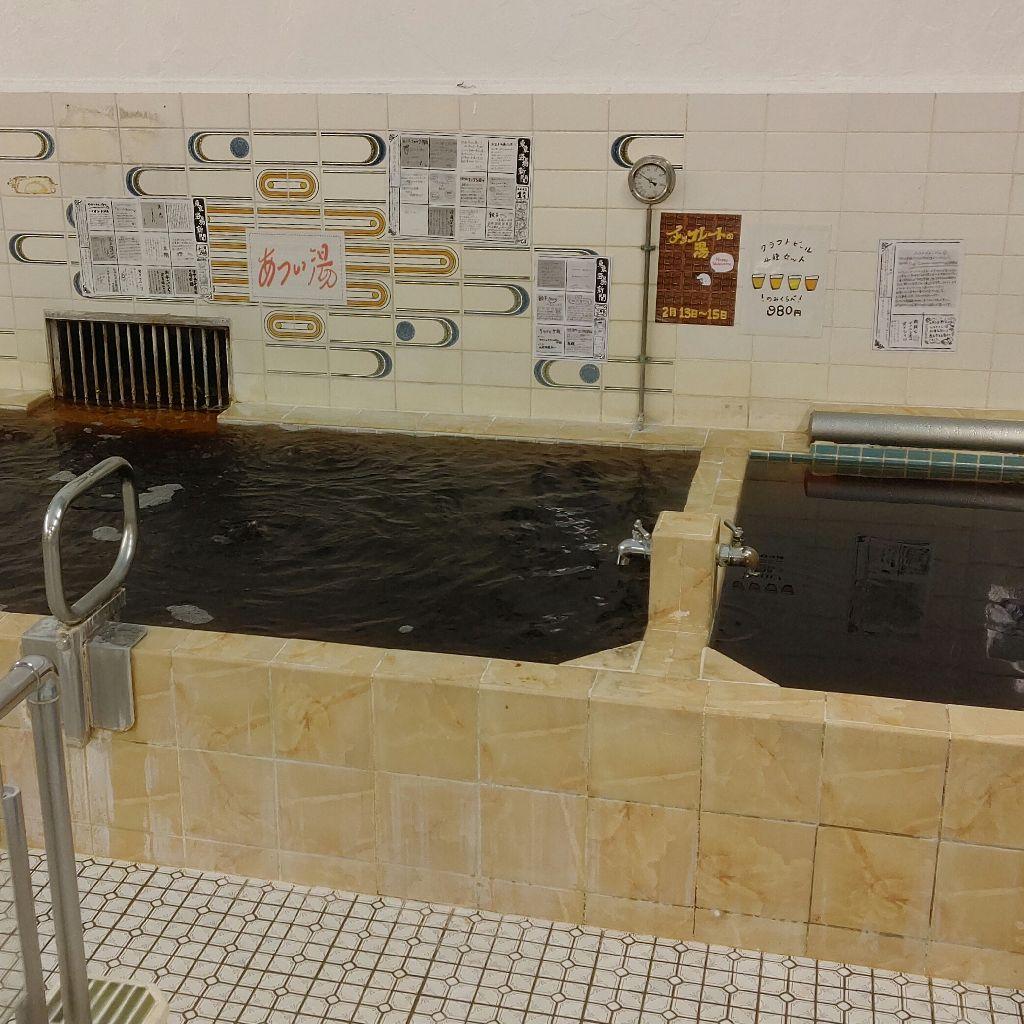 #164『東京浴場チョコレートの湯』
