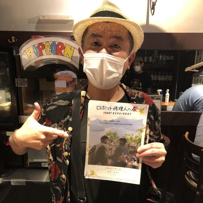 #315『金谷ヒデユキさんご来店‼️🍛映画にも出るよー😃』