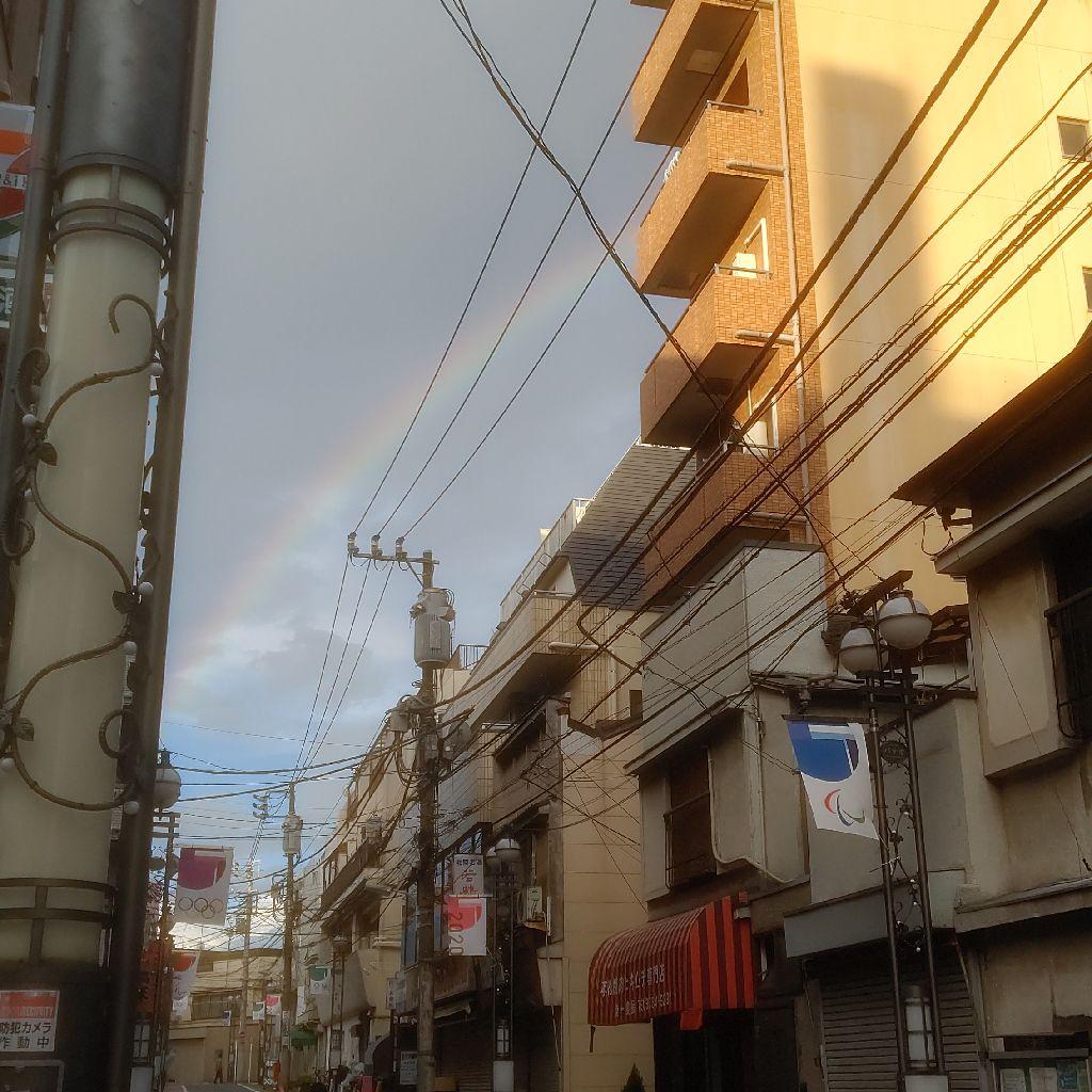 #349『虹とホームレスの頃🌈』
