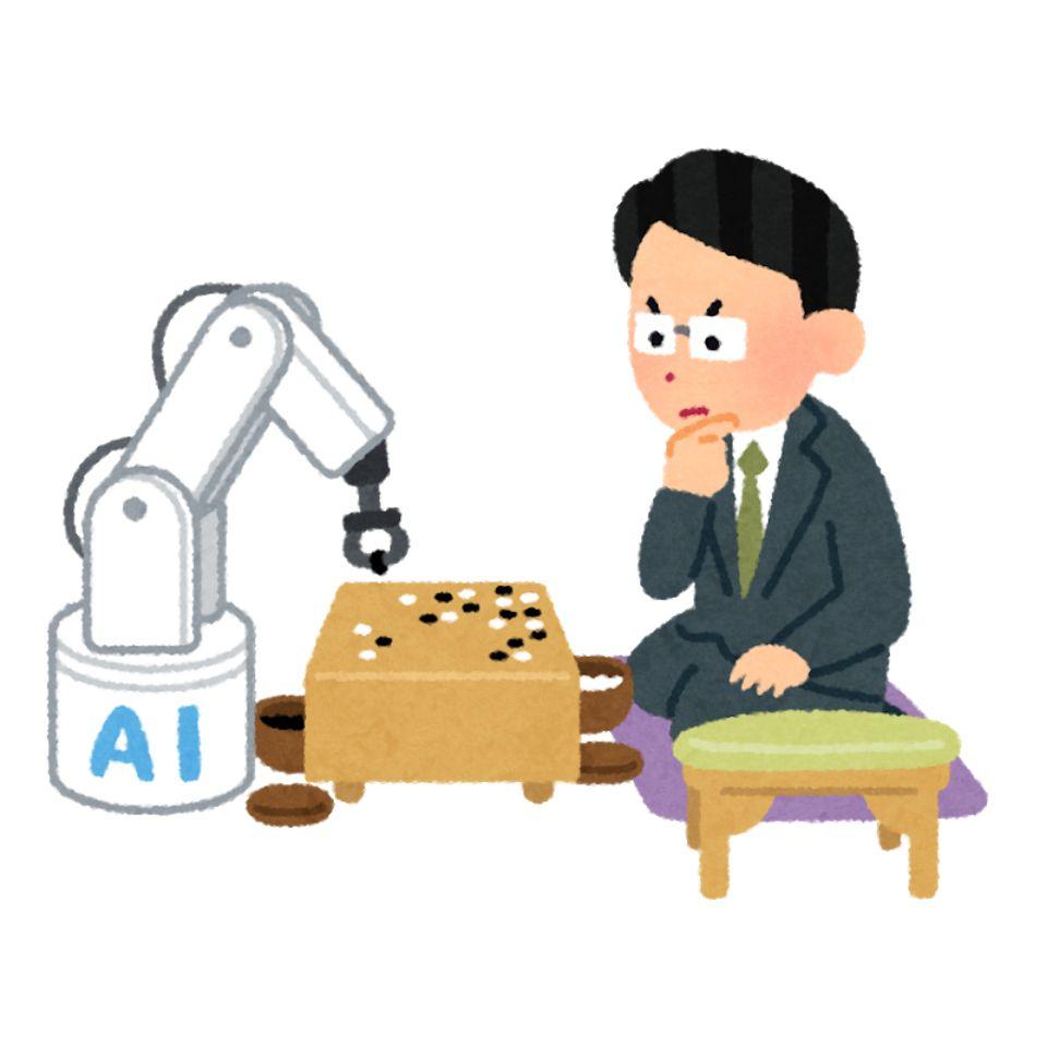 囲碁の思い出と人工知能