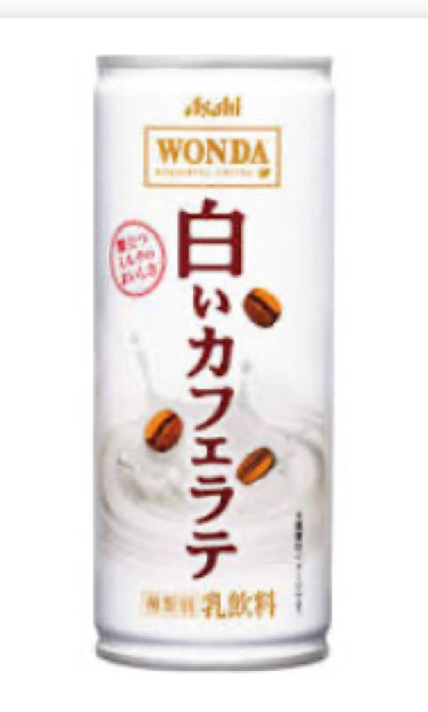 WONDA白いカフェラテ 飲んでみた