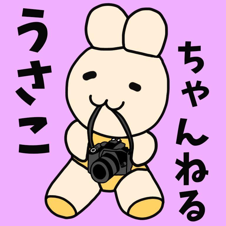 channel26🎊勝手におめでとう記念(*^▽^)/★*☆♪