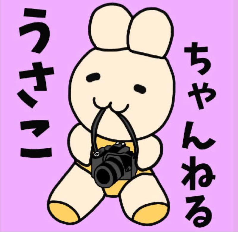 channel201( ´ ▽ ` )ノ気をつけよう🕰💦