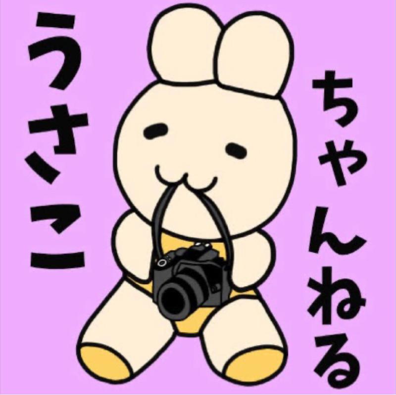 channel296( ´ ▽ ` )ノ🌏5月最終日ですね🗓