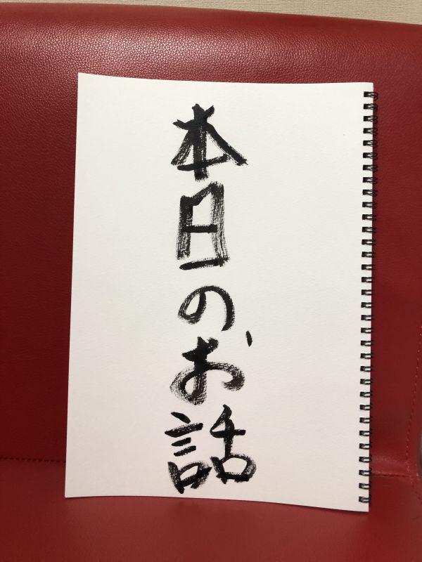 #2 【新メンバー】高校生の君へ(?)