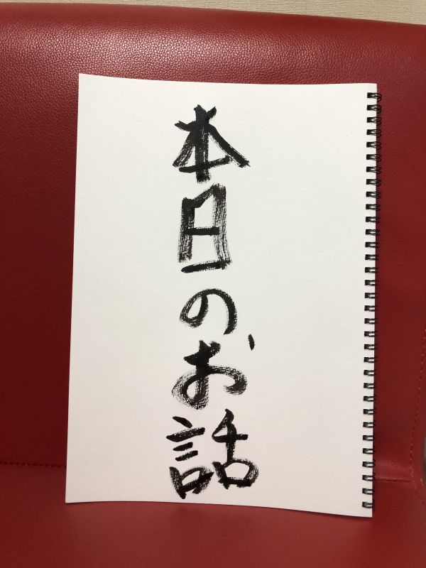 #7 【飯テロ】北9男児のラーメン談義