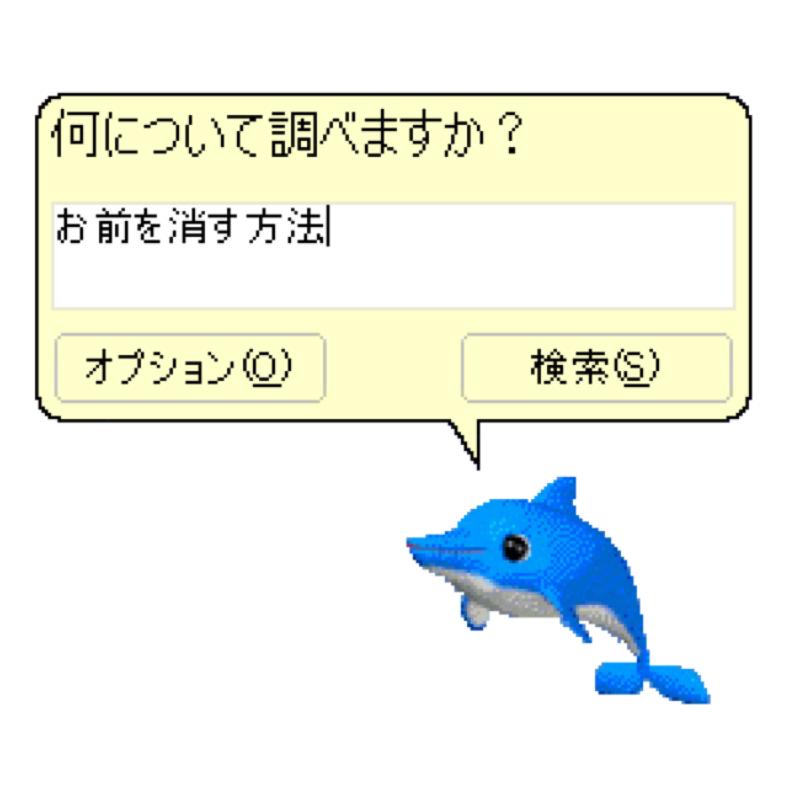 オーディオドラマ 「爬虫類イヌ科」