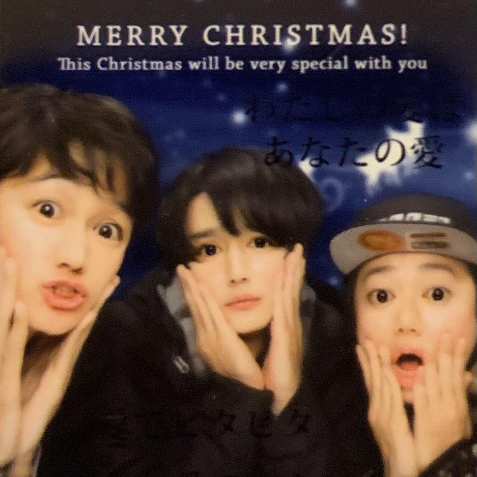 クリスマストーク~クリスマスは悲しいよ!~