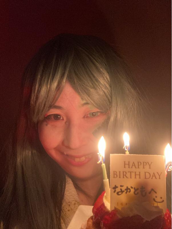 なかともチャンネル122日目〜お誕生日わっしょい編〜