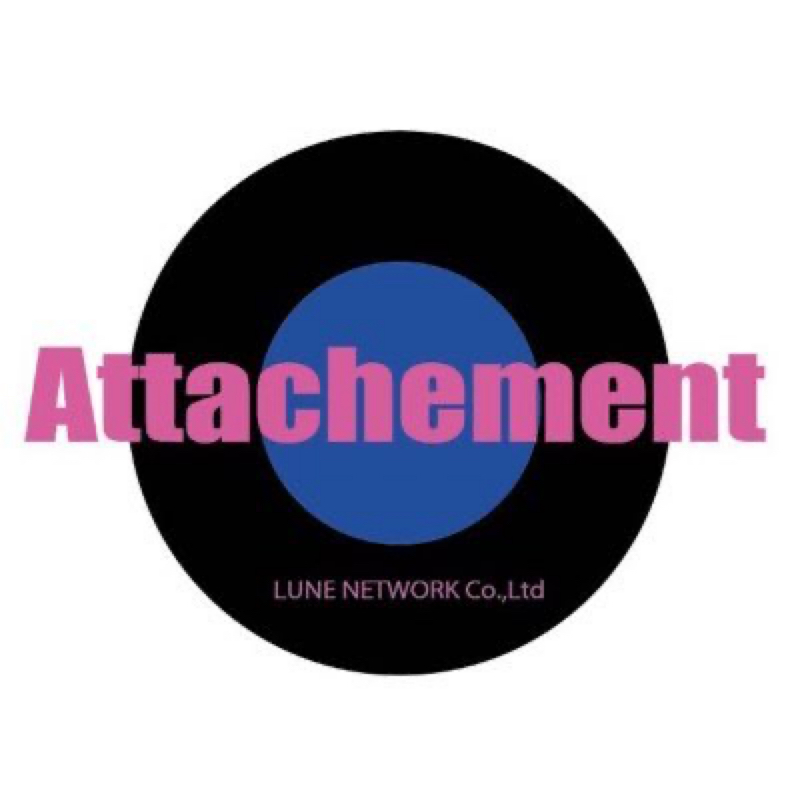 Attachementの話しタリンラジオ