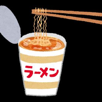 カップラーメンが10倍美味しくなる3分ラジオトーク!(お湯を入れながら聴いてね!)