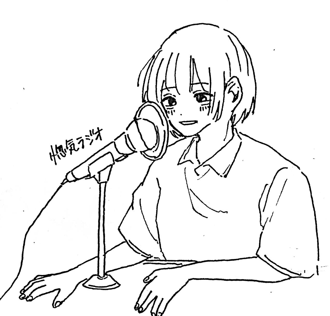 まったり惚気ラジオ