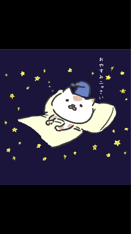 寝る前に子どもの頃よく聴いていた歌を思い出すトーク
