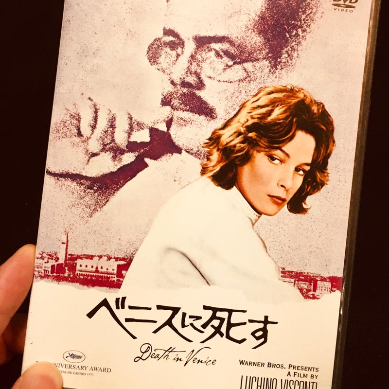 第197夜・コロナ禍に見たい一本〜映画「ベニスに死す」