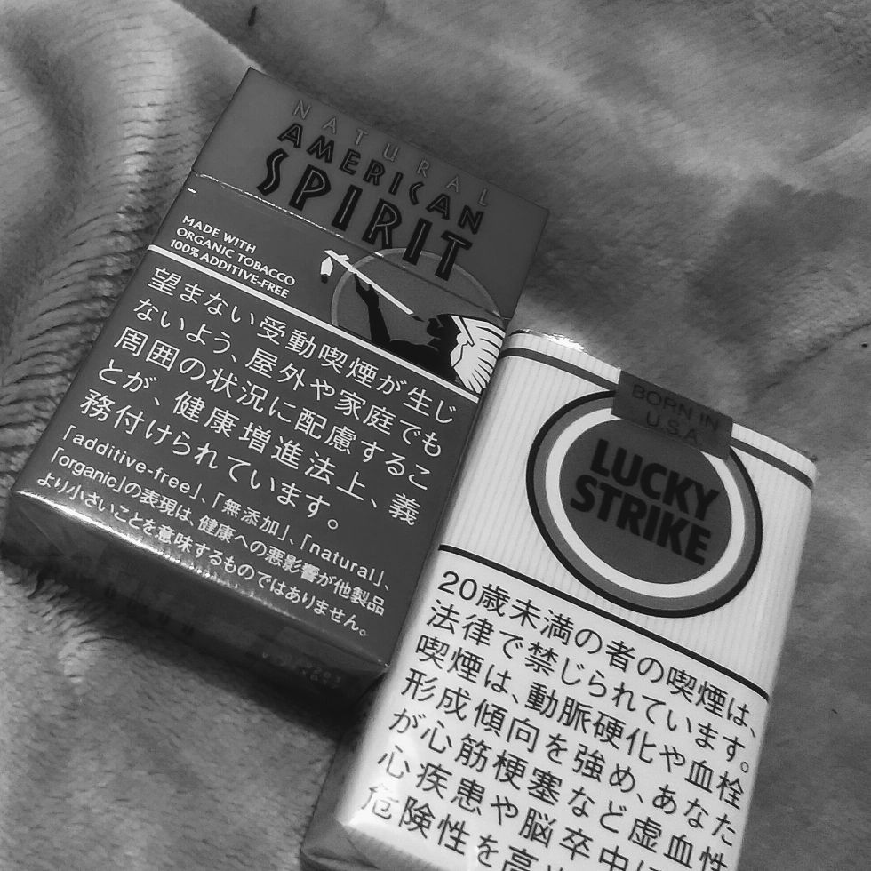 煙草 #1 「アメリカンスピリットとラッキーストライク」
