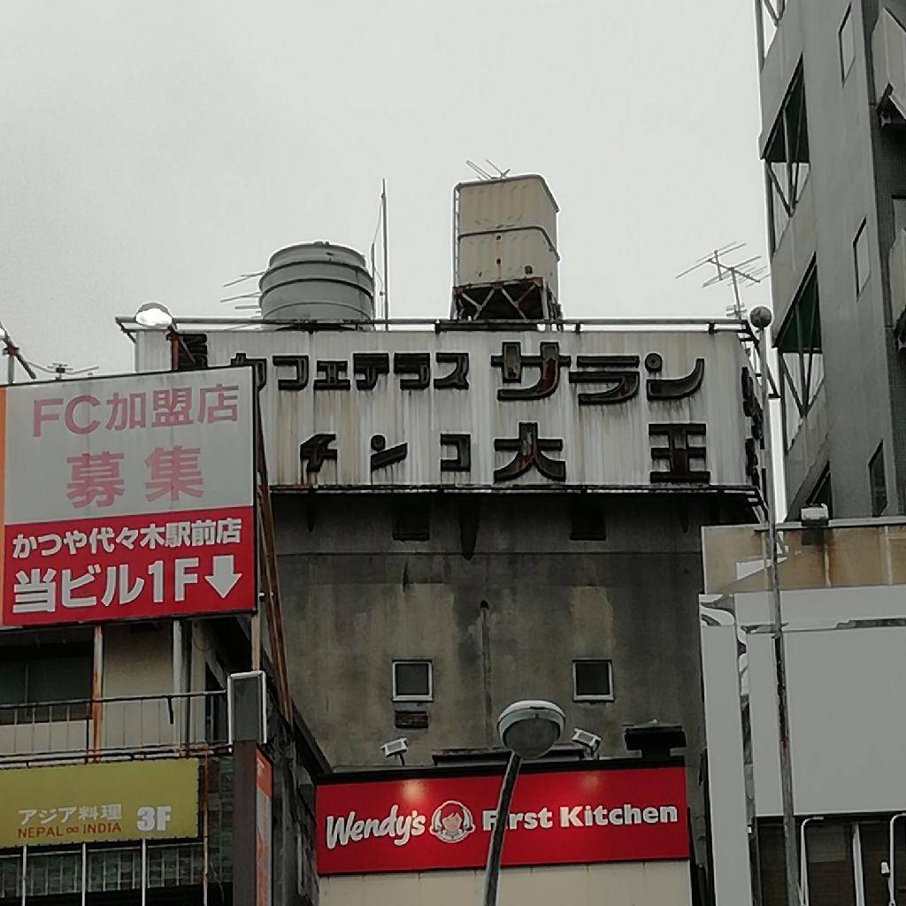 第一回 コンビニバイト繁盛記 1〜コロナ対策〜
