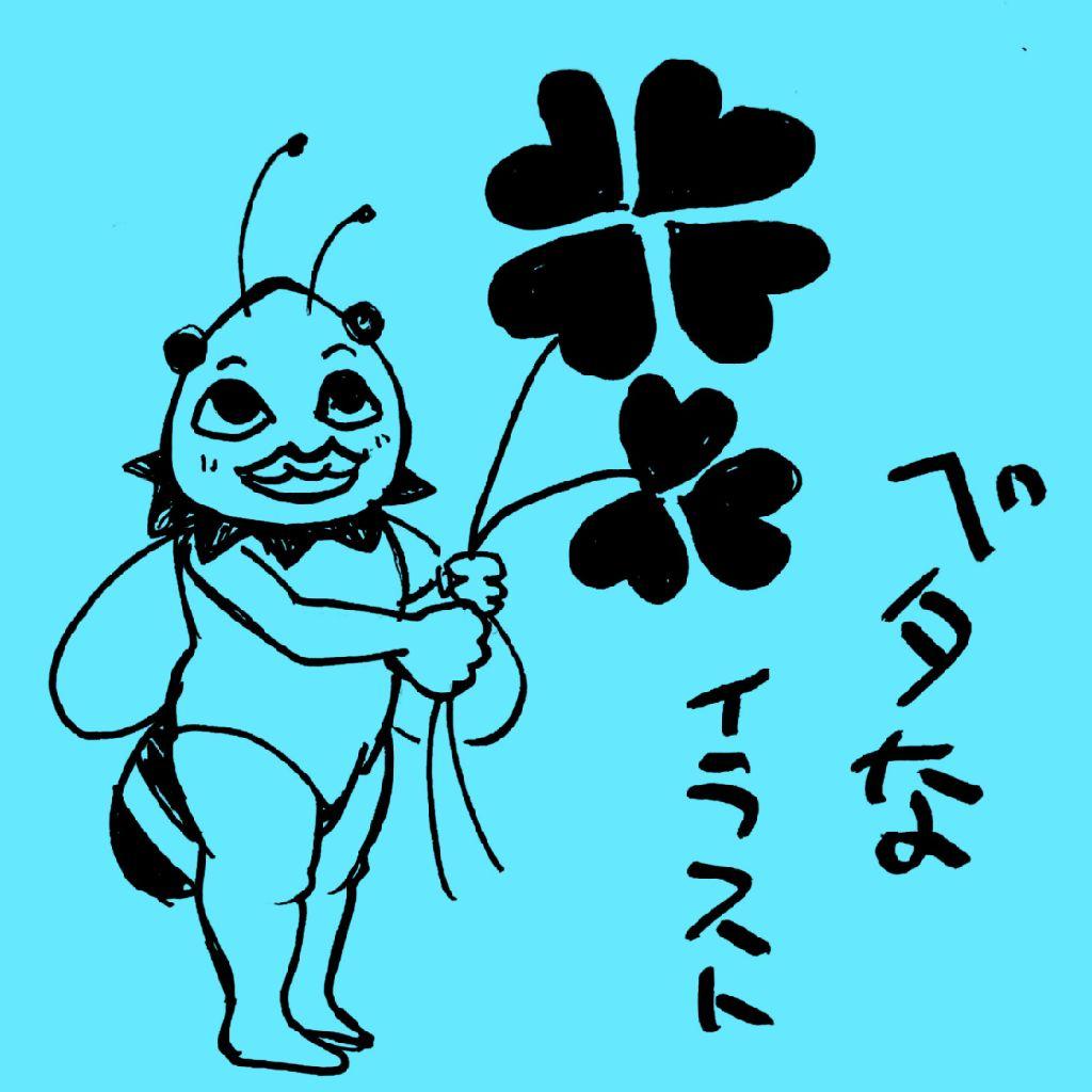 第4回 推しの漫画を語りたい 1  〜ハチミツとクローバー〜