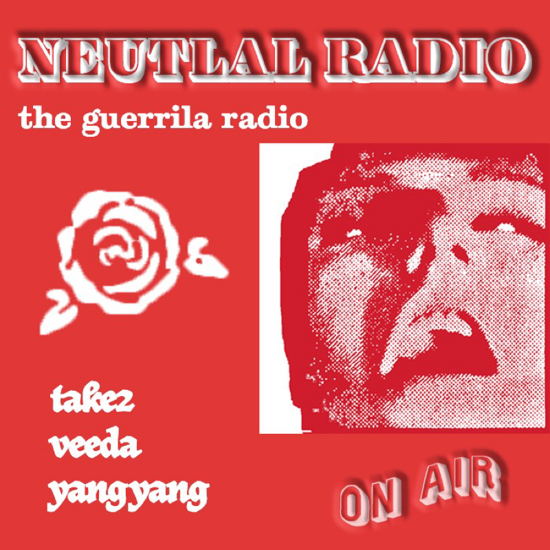 Neutral RADIO #1 「ゲームの思い出」