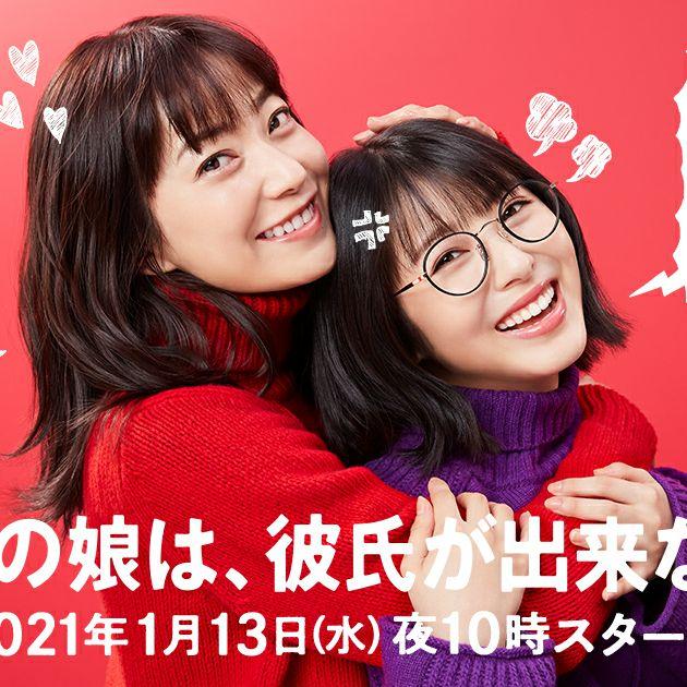 #571  ウチカレ第8話感想戦&第9話予想戦
