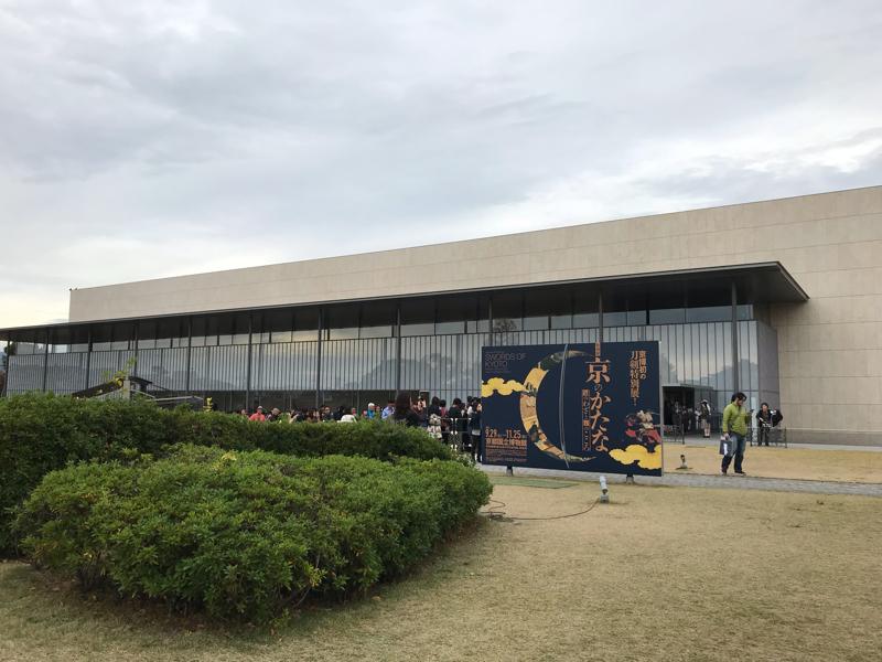 #90 京のかたな展を語ってみた回/平成最後の旅行記そのさん