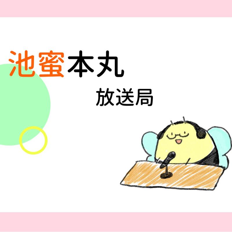 第26回 【ネタバレ】聚楽第の監査官さんマジヤバい案件