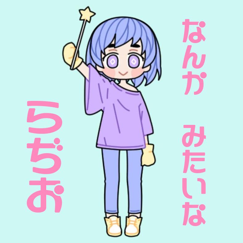アニポケカキくん回実況(前編)