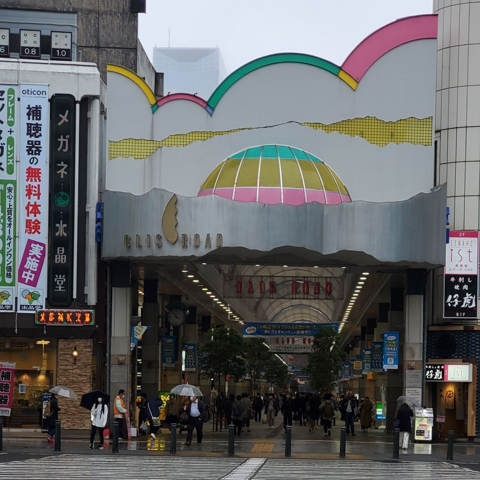 #番外編 仙台市民が仙台市内中心部から雨の中語ってみたってか!?