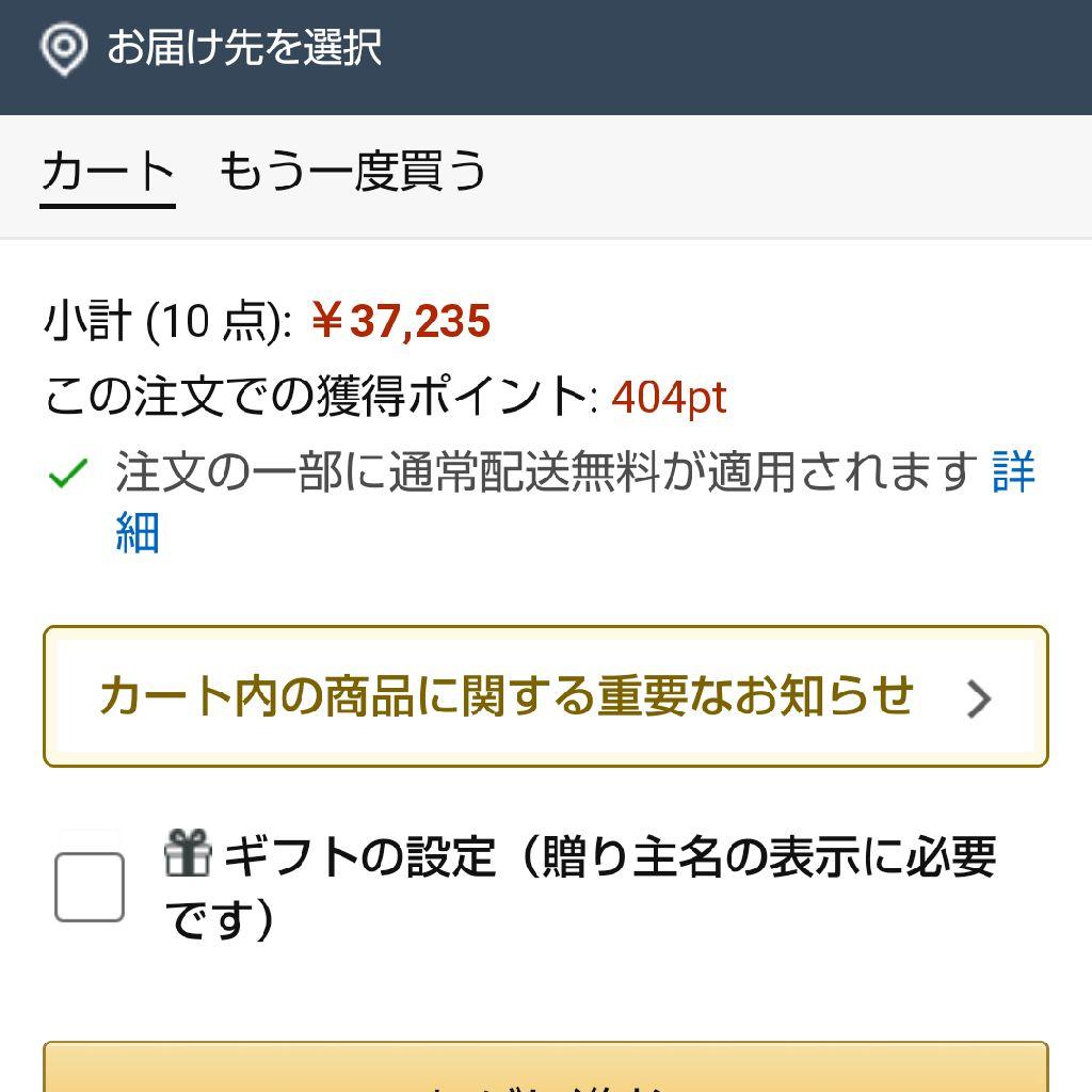 後編 JKが10万円貰ったらどうしたいか語る