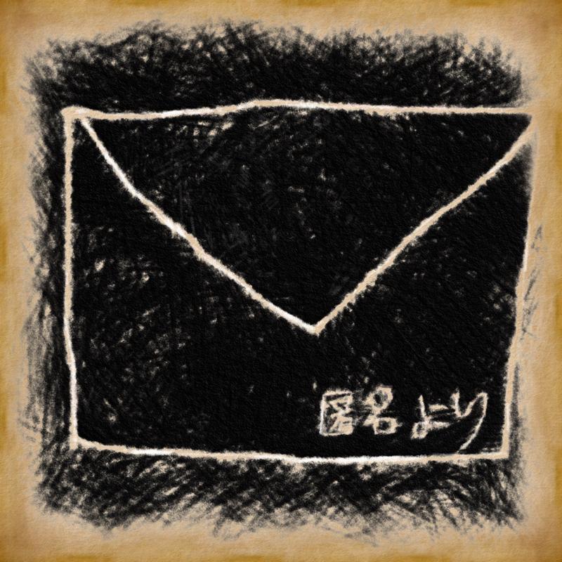 38→   エモいという言葉に秘められた現代人の心