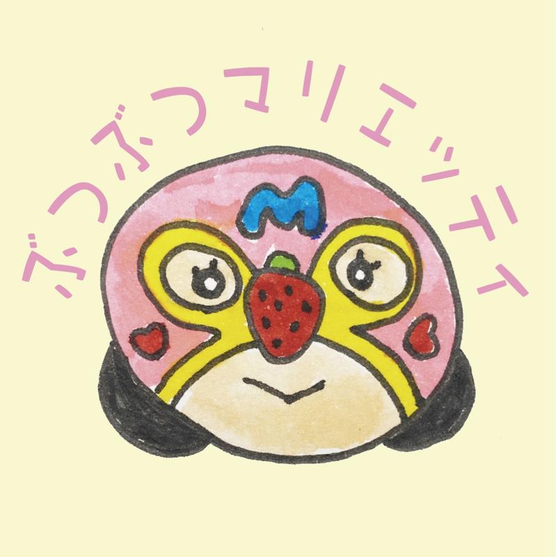 上野熊猫さんにトーク届くかな??