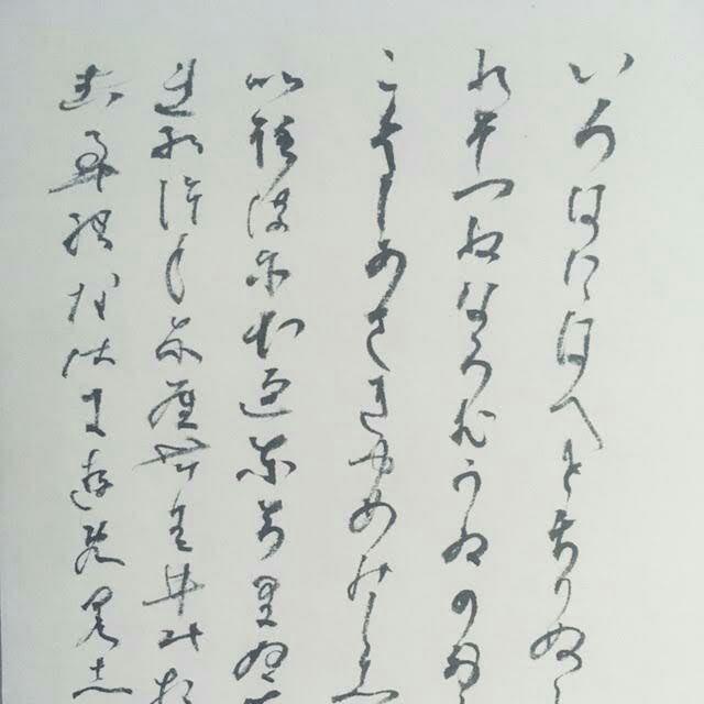 #12 【雑談回】落語のはなし