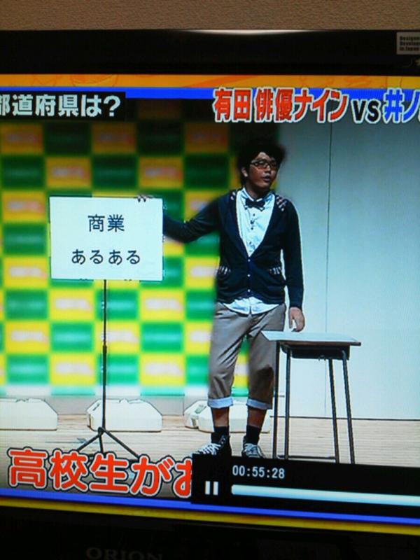vol.15 〜笑顔甲子園の編〜